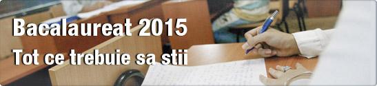 Bacalaureat 2015